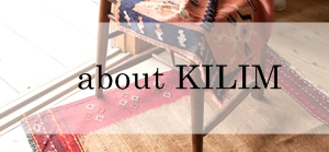 about kilim